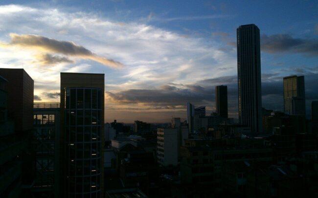 silueta de la ciudad de Bogotá